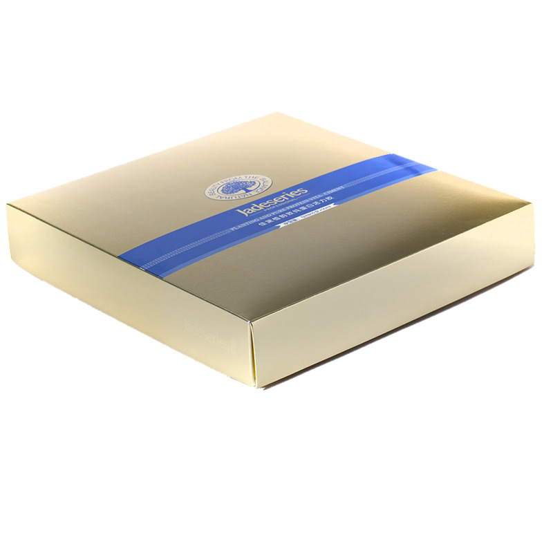 Skin care giftset lid box 12207
